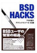 BSD_hacks.jpg