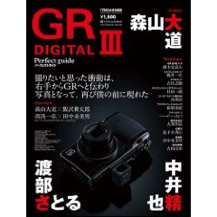 RICOH_GR_DIGITAL_III_perfect_guide.jpg