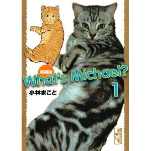 Whats_Michael.jpg