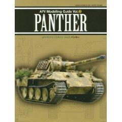 afv_modeling_guide3_PANTHER.jpg