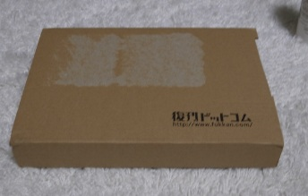 book_20091210_0.jpg