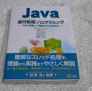 book_20091210_1.jpg