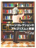 gc_book.jpg
