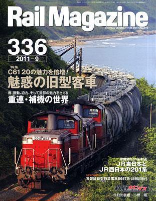 railmagazine336.jpg
