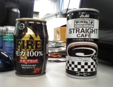 coffee2.jpeg