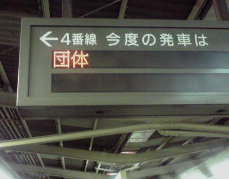 20091018_1.jpg