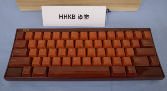 20110712_hhkb_urushi.jpg