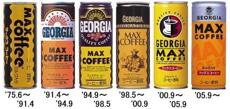 maxcoffee.jpeg
