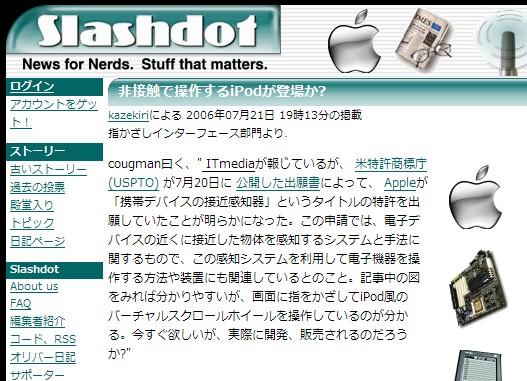 meiryo_test.jpg