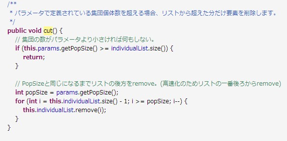 meiryo_test2.jpg
