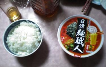 mensyoku_syo-yu_0.jpeg