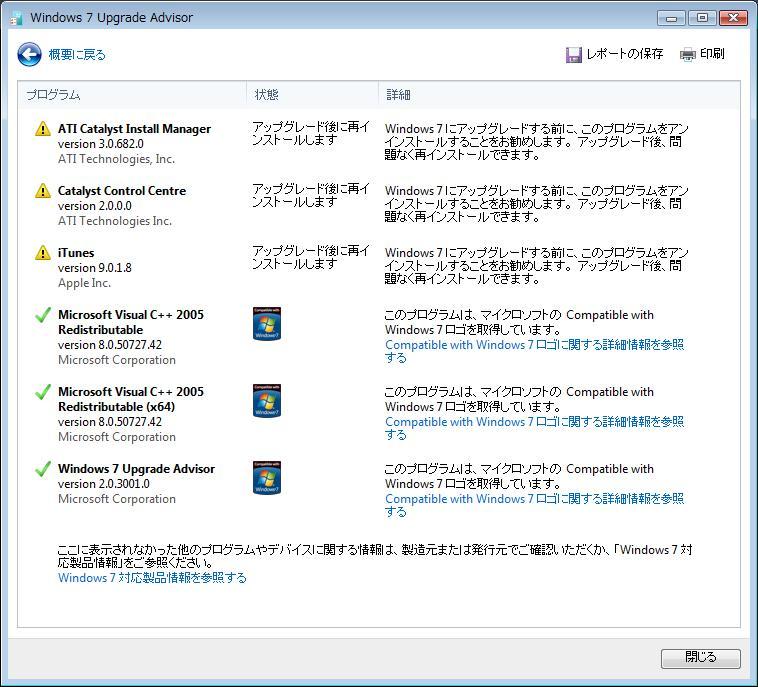 7_upgrade_check.jpg