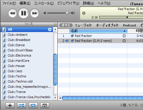 itunes_playlist.png