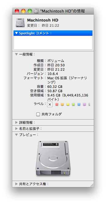 mac_ss_201010.png