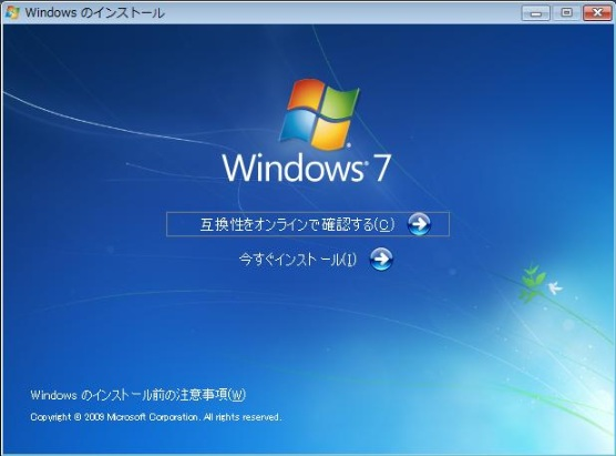 windows7_upgrade.jpg